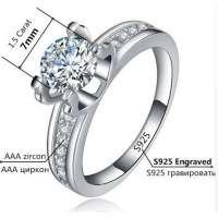 kupit-1.5 Carat White Gold Plated AAA Cubic Zirconia женское кольцо