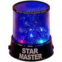GECƏ İŞIĞI LED LAMPA ULDUZLU GÖY (STAR MASTER BLACK)