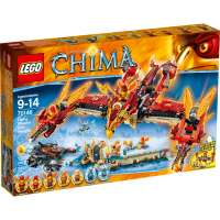 kupit-КОНСТРУКТОР LEGO Legends of Chima (70146) Огненный летающий Храм Фениксов-v-baku-v-azerbaycane