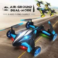 DRON JJRIC H23 AIR/GROUND DUAL MODE
