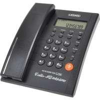 Телефон Lebooss HCD3588 (L-21 blue)