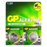 Batareyalar GP battery Alkaline A76(2) A76F-2C2