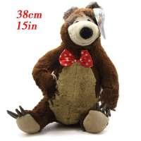 Подарок мягкая игрушка (Медведь)