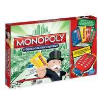 Монополия с банковскими картами А74