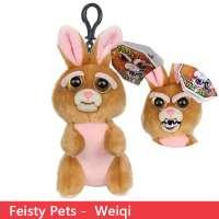 Yumşaq oyuncaq Feisty Pets Weiqi - Mini (FP12 Weiqi)