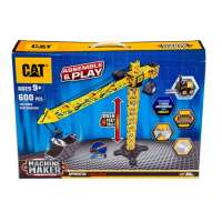 kupit-Игра TOY STATE Apprentice- Tower Crane w/Fork Lift (80960)-v-baku-v-azerbaycane