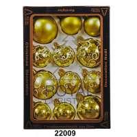 12 Новогодних шаров Royal Christmas - Лимонно-Зелёные (22009)