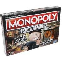 Монополия Большая афера (E18711210)