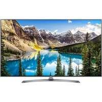Televizor LG 65