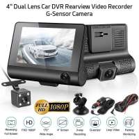 Видеорегистратор DVR-Car 4