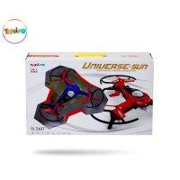 Квадрокоптер (Дрон) Universe - Sun
