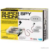 4M (Super Spy Phone)