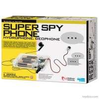 kupit-4M (Super Spy Phone)-v-baku-v-azerbaycane
