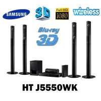 Home Theater Systems Samsung HT-J5550WK