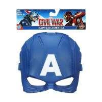 Маска Hasbro Маска AVN Капитана Америки Первый мститель: Противостояние (B6654)