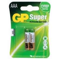 Batareyalar GP battery Super Alkaline AAA(2) 24A-2UE2