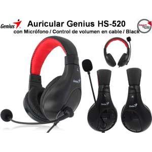 Наушники Genius HS-520 + Microphone