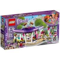 КОНСТРУКТОР LEGO Friends Арт-кафе Эммы (41336)
