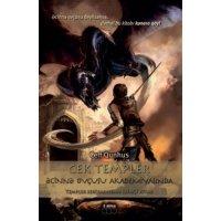 книга Ceff Qunhus Cek Templer Əcinnə ovçusu Akademiyasında