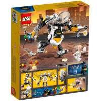КОНСТРУКТОР LEGO Batman Movie Бой с роботом Яйцеголового (70920)