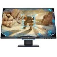 Monitor HP 25x Display / 24.5