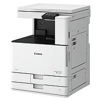 kupit-Принтер Canon Imagerunner C3025iP A3-v-baku-v-azerbaycane