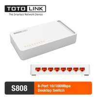 Свитч TotoLink Switch - 8 Port (S808)