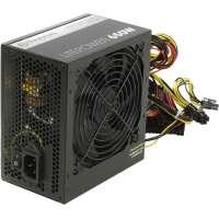 Blok pitaniya Thermaltake Litepower 650W 80plus 230V only (LTP-0650P-2)