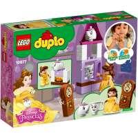 KONSTRUKTOR  LEGO DUPLO Princess (10877)