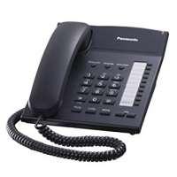 Телефон Panasonic KX-TS820MX