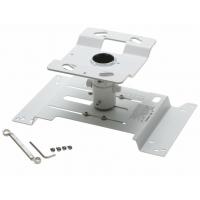 Потолочное крепление Epson Projector Universal Ceiling Mount Square (PCM6.3100)