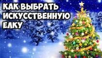 Новогодние елки в Баку