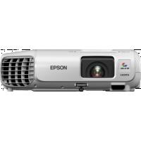 kupit-Проектор Epson EB-S17-v-baku-v-azerbaycane
