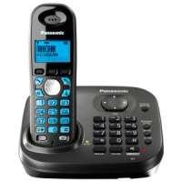 kupit-Panasonic KX-TG7331-v-baku-v-azerbaycane