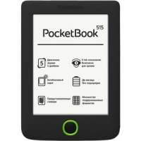 Электронная книга PocketBook 515 black