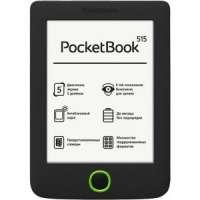 Электронная книга PocketBook 515 black