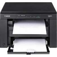 kupit-Принтер Canon i-SENSYS MF3010-v-baku-v-azerbaycane