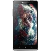 Мобильный телефон Lenovo K910 Vibe Z (silver)