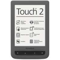 Электронная книга PocketBook 626 (gray)